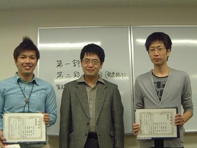 中出先生と受賞者の深津さん、小嶋さん