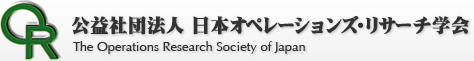 The Operations Research Society of Japan