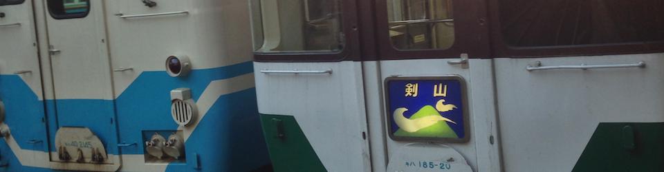 日本オペレーションズ・リサーチ学会 2013年秋季研究発表会