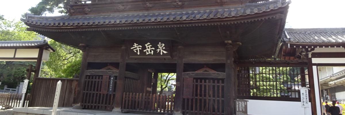 日本オペレーションズ・リサーチ学会 2018年春季研究発表会